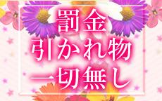 シャングリラのLINE応募・その他(仕事のイメージなど)