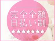 メンズクラブ マリアージュのLINE応募・その他(仕事のイメージなど)