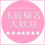 ラ シャルドネ フロム マリアージュのLINE応募・その他(仕事のイメージなど)