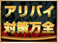 クラブ ココのLINE応募・その他(仕事のイメージなど)