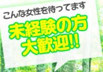 アロマ エックス~熊本ばってんグループ~のお店のロゴ・ホームページのイメージなど