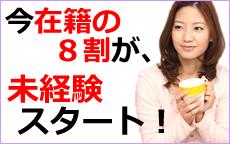 町田ラ・ムーンのお店のロゴ・ホームページのイメージなど