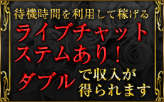 MijukuのLINE応募・その他(仕事のイメージなど)