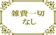 熟専マダム-熟女の色香-のお店のロゴ・ホームページのイメージなど