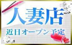 デイトナ福岡のお店のロゴ・ホームページのイメージなど