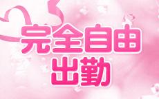 Milky(ミルキー)のお店のロゴ・ホームページのイメージなど