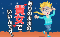西川口デッドボールのお店のロゴ・ホームページのイメージなど