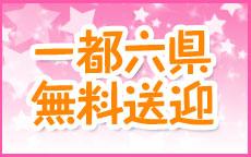 平成女学園桜町校(ミクシーグループ)のお店のロゴ・ホームページのイメージなど