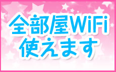 平成女学園桜町校(ミクシーグループ)の店内・待機室・店外写真など