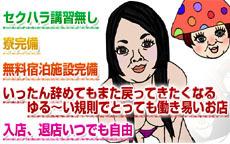 JRもちぷよ駅のお店のロゴ・ホームページのイメージなど