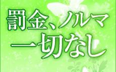アロマ博多のお店のロゴ・ホームページのイメージなど