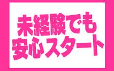 Model's FIGAのお店のロゴ・ホームページのイメージなど