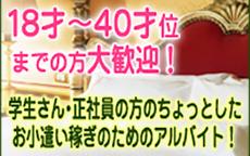 添い寝屋本舗 池袋たんぽぽのお店のロゴ・ホームページのイメージなど