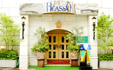 ピカソ~Picasso~の店内・待機室・店外写真など