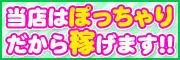 五反田KIREI