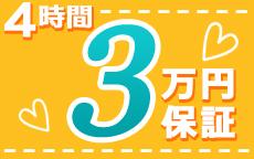 Lesson.1 横浜校のLINE応募・その他(仕事のイメージなど)