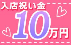 Lesson.1 横浜校のお店のロゴ・ホームページのイメージなど
