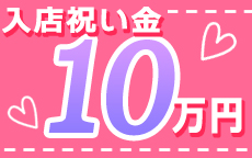 NINE(ナイン)YESグループ横浜のLINE応募・その他(仕事のイメージなど)