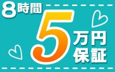 NINE(ナイン)YESグループ横浜のお店のロゴ・ホームページのイメージなど