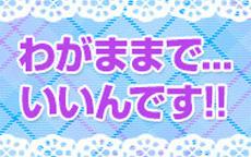 E-girlsのお店のロゴ・ホームページのイメージなど