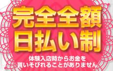 エロティカDXのLINE応募・その他(仕事のイメージなど)