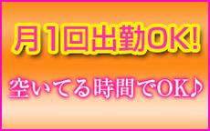 マスターズクラブのお店のロゴ・ホームページのイメージなど