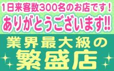 新宿11チャンネルのお店のロゴ・ホームページのイメージなど