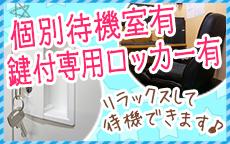 横浜おかあさんのお店のロゴ・ホームページのイメージなど