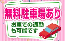 西船橋 こんちゃんの店のお店のロゴ・ホームページのイメージなど