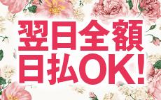 ピンクのカーテンのお店のロゴ・ホームページのイメージなど