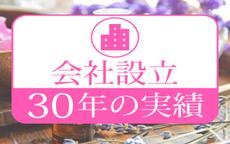 ニューミラージュのLINE応募・その他(仕事のイメージなど)
