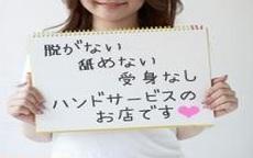五反田アンジェリークのLINE応募・その他(仕事のイメージなど)