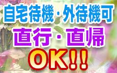 快春堂のお店のロゴ・ホームページのイメージなど