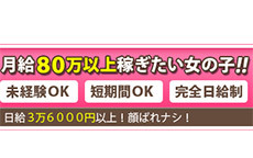 神戸デリヘルガール(KDG24)のお店のロゴ・ホームページのイメージなど