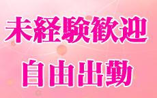 女性・自由区のお店のロゴ・ホームページのイメージなど