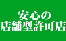 カミングのLINE応募・その他(仕事のイメージなど)