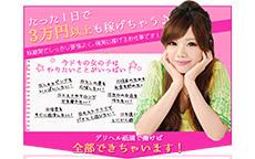 デリヘル 京都 デリヘル祇園のお店のロゴ・ホームページのイメージなど