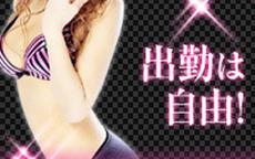 CLUB YOU(クラブユー)のお店のロゴ・ホームページのイメージなど