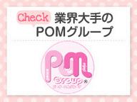 超ソフトイメクラ★池袋 甘えっ娘★のお店のロゴ・ホームページのイメージなど