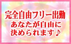 クラブ姫(ひめ)のお店のロゴ・ホームページのイメージなど