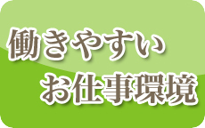 テコキジェンヌ錦糸町のお店のロゴ・ホームページのイメージなど