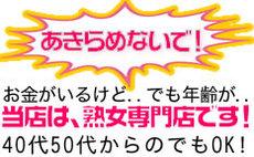 杜の完熟姫のお店のロゴ・ホームページのイメージなど