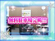 清楚系美女専門店熊本人妻デリヘルイットクの店内・待機室・店外写真など