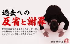 バットカンパニー那覇のLINE応募・その他(仕事のイメージなど)