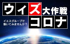 SelectionのLINE応募・その他(仕事のイメージなど)