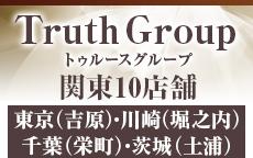 吉原アカデミーのお店のロゴ・ホームページのイメージなど