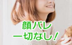 ユニバース倶楽部横浜のLINE応募・その他(仕事のイメージなど)