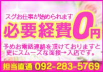 キャンディーガールIIのお店のロゴ・ホームページのイメージなど