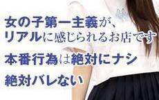 浜松しろうと派遣隊のお店のロゴ・ホームページのイメージなど