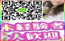 巨乳・ぽちゃ専門ちゃんこ横浜関内店の店内・待機室・店外写真など